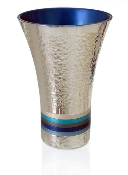 Modern, hammered Kiddush cup with decorative rings, anodized aluminum Judaica made in Israel by Nadav Art