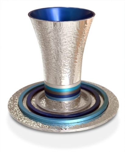 Modern, hammered Kiddush cup & plate with decorative rings, anodized aluminum Judaica made in Israel by Nadav Art
