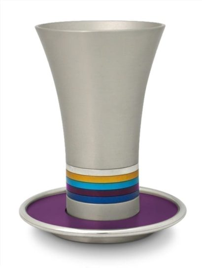Modern Kiddush cup & plate set with decorative rings, anodized aluminum Judaica made in Israel by Nadav Art