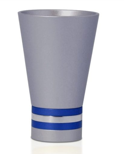 Modern, colorful Kiddush cup with decorative rings, anodized aluminum Judaica made in Israel by Nadav Art