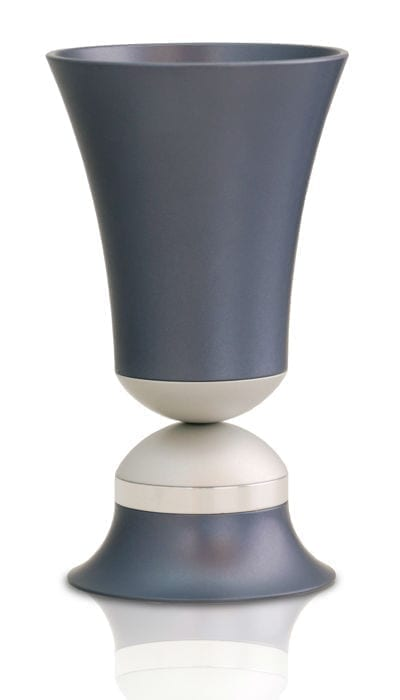 Flared, hourglass shaped Kiddush cup, anodized aluminum Judaica made in Israel by Nadav Art