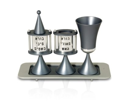 modern full havdalah set, rounded design, judaica made in israel