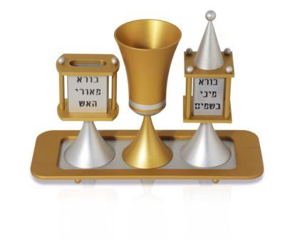 modern full havdalah set, square design, judaica made in israel