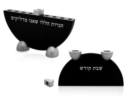 engraved hebrew flipping menorah & candle holder, Shabbat & Hanukkah Judaica made in Israel