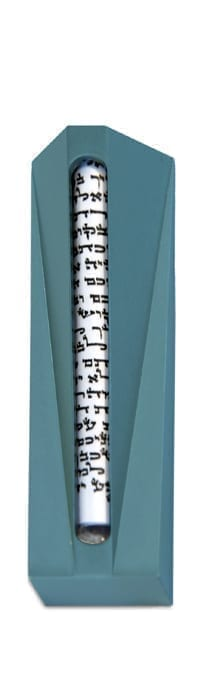 Small, rectangular mezuzah case, anodized aluminum Judaica made in Israel by Nadav Art
