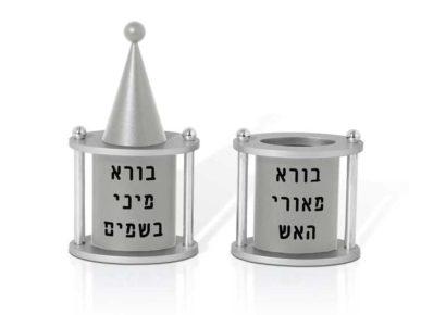 Modern havdalah set, Judaica made in Israel