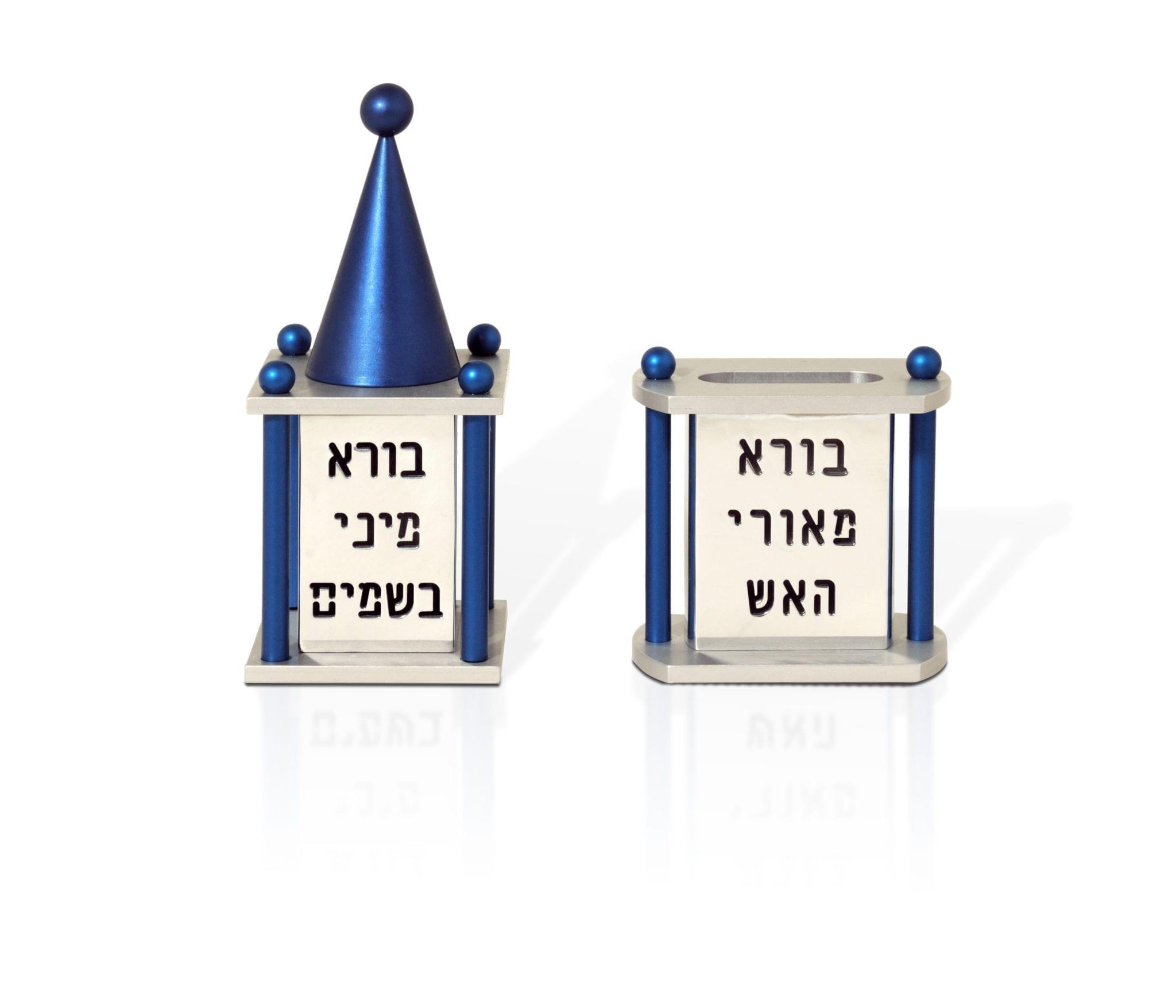 modern havdalah set, judaica & Shabbat gifts made in israel