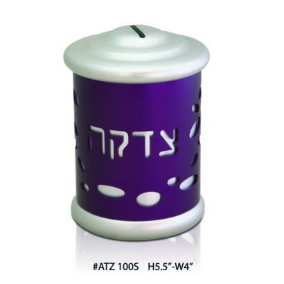 Modern colorful tzedakah charity box, anodized aluminum Judaica made in Israel by Nadav Art
