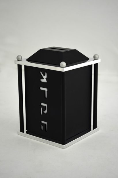Modern & elegant colorful tzedakah charity box, anodized aluminum Judaica made in Israel by Nadav Art