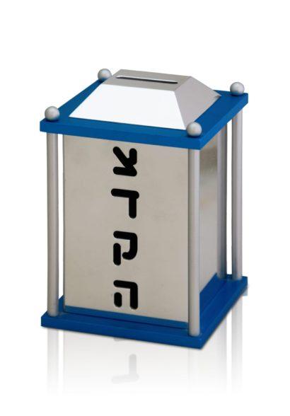 Modern & elegant colorful tzedakah charity box, anodized aluminum Judaica made in Israel by Nadav Art