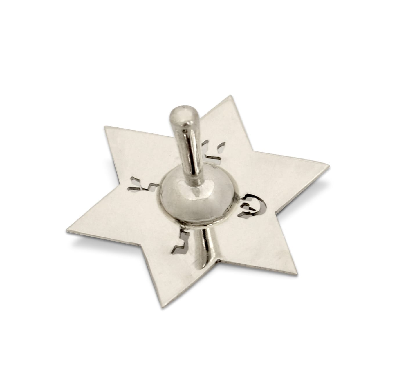 Sterling silver dreidel, thin, star shaped design. Hannukah Judaica gifts made in Israel