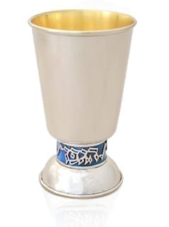 sterling silver cold enamel kiddush cup with Hebrew blessing, made in Israel
