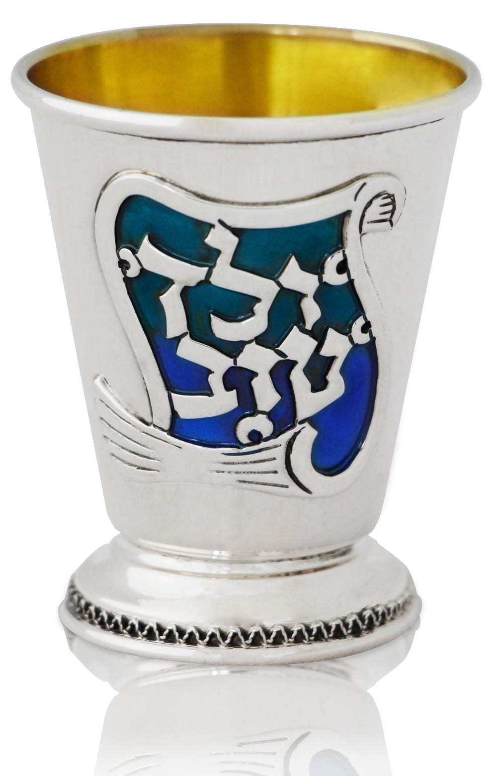 sterling silver & colorful yeled tov boy cup, judaica made in israel