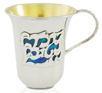 sterling silver & colorful enamel yeled tov boy cup with handle, judaica made in israel