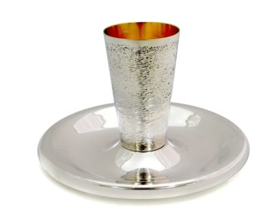 Hammered Silver Kiddush Cup