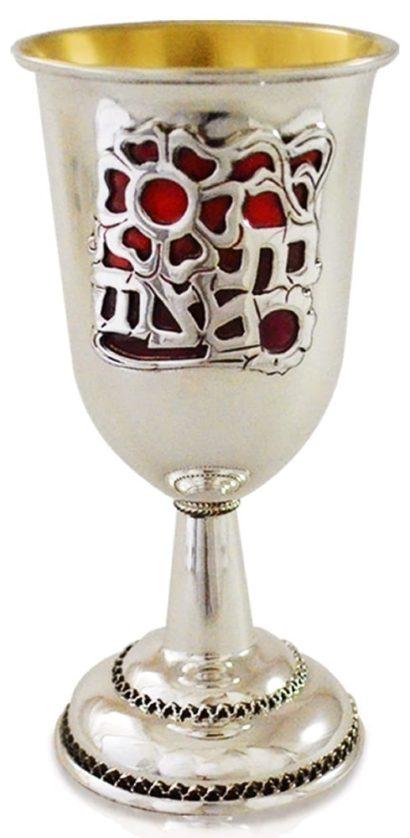 sterling silver bat mitzvah kiddush cup, red colorful enamel, hebrew wording, judaica made in israel