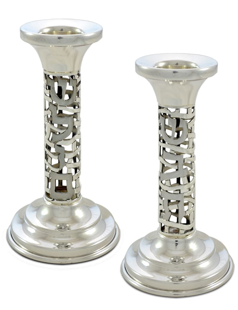 Cut-out patterns sterling silver candlesticks. Shabbat Judaica made in Israel
