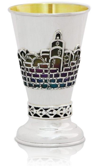 Jerusalem Sterling silver kiddush cup