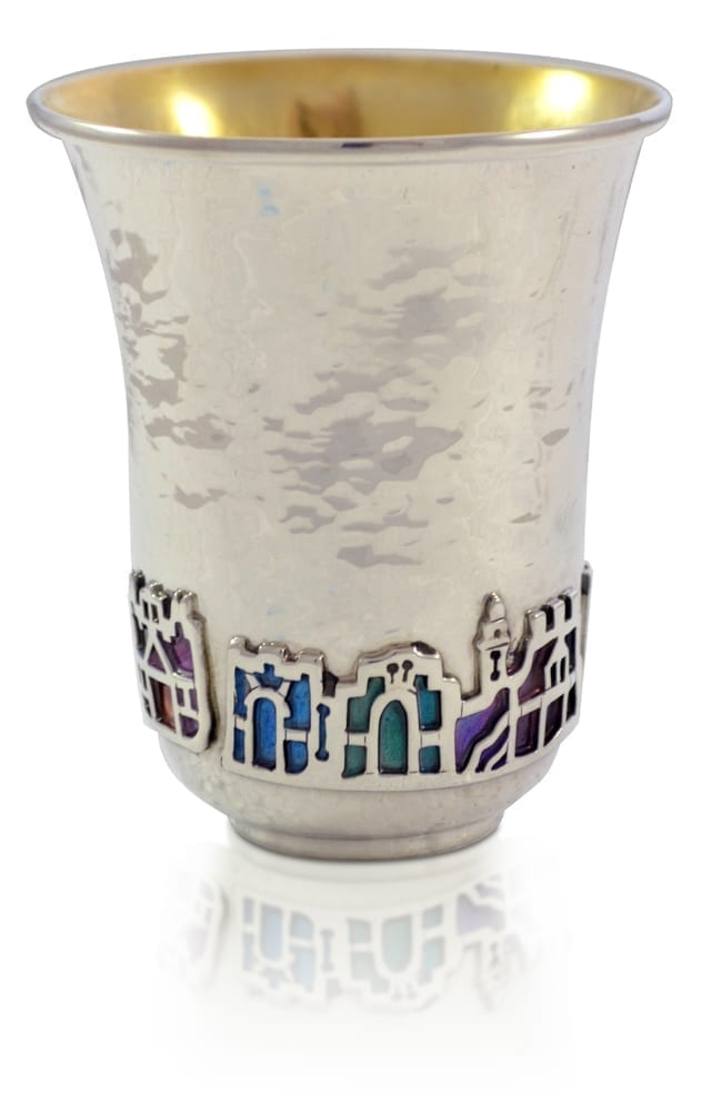 Hammered Kiddush cup with colorful Jerusalem motif