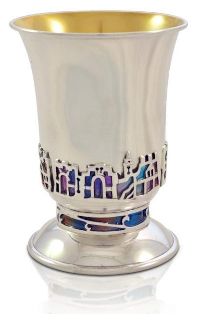 Jerusalem Kiddush cup, colorful enamel Judaica
