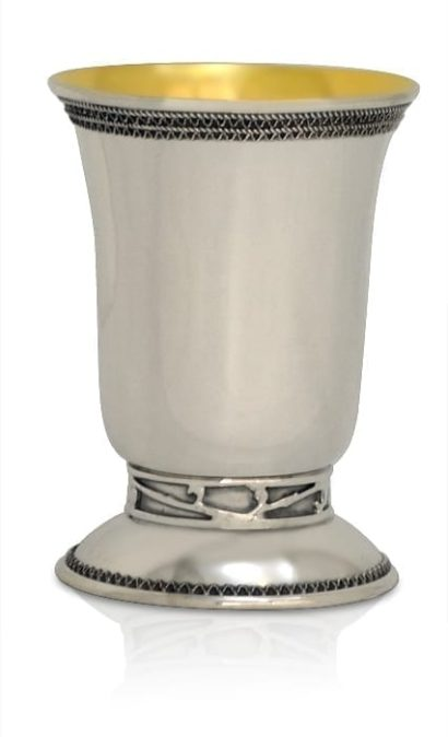 Sterling silver Kiddush cup with filigree and decorations