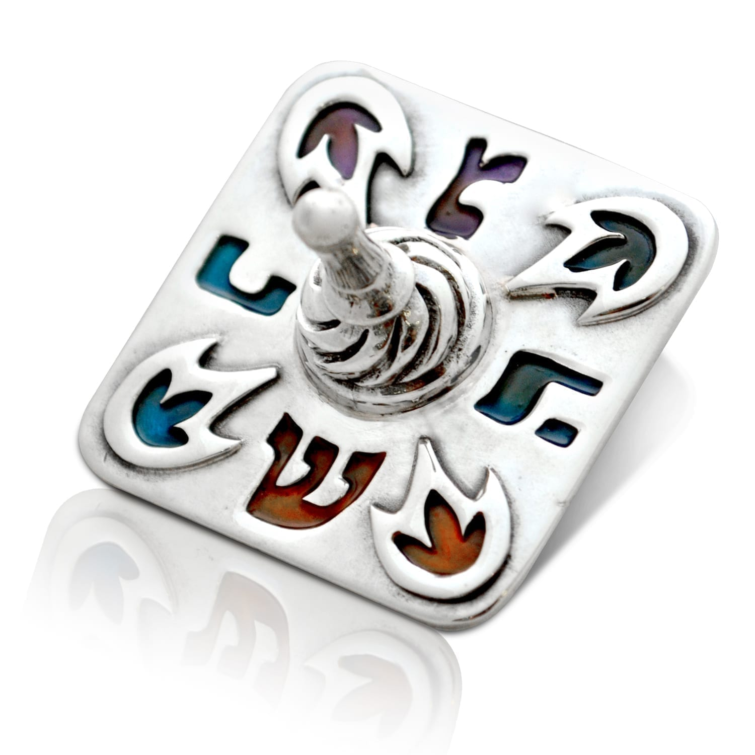 Sterling silver flat dreidel with cut-out colorful enamel deisgns. Hannukah Judaica gifts made in Israel