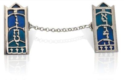 Peretz Enameled Tallit Clip  - NADAV ART