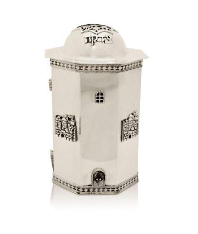 Sterling silver Jerusalem tzedakah box