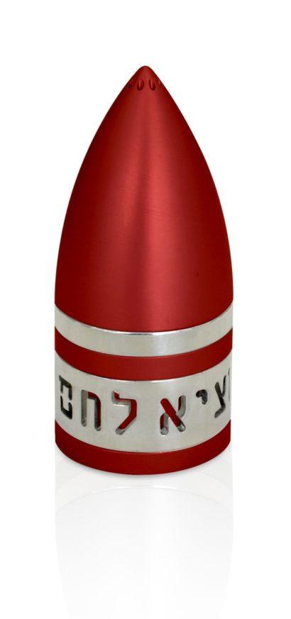 rocket salt & pepper shaker, home gifts made in israel