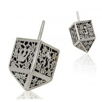 Sterling silver petite dreidel, with cut-out designs. Hannukah Judaica gifts made in Israel