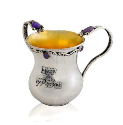 Amethyst Washing Cup