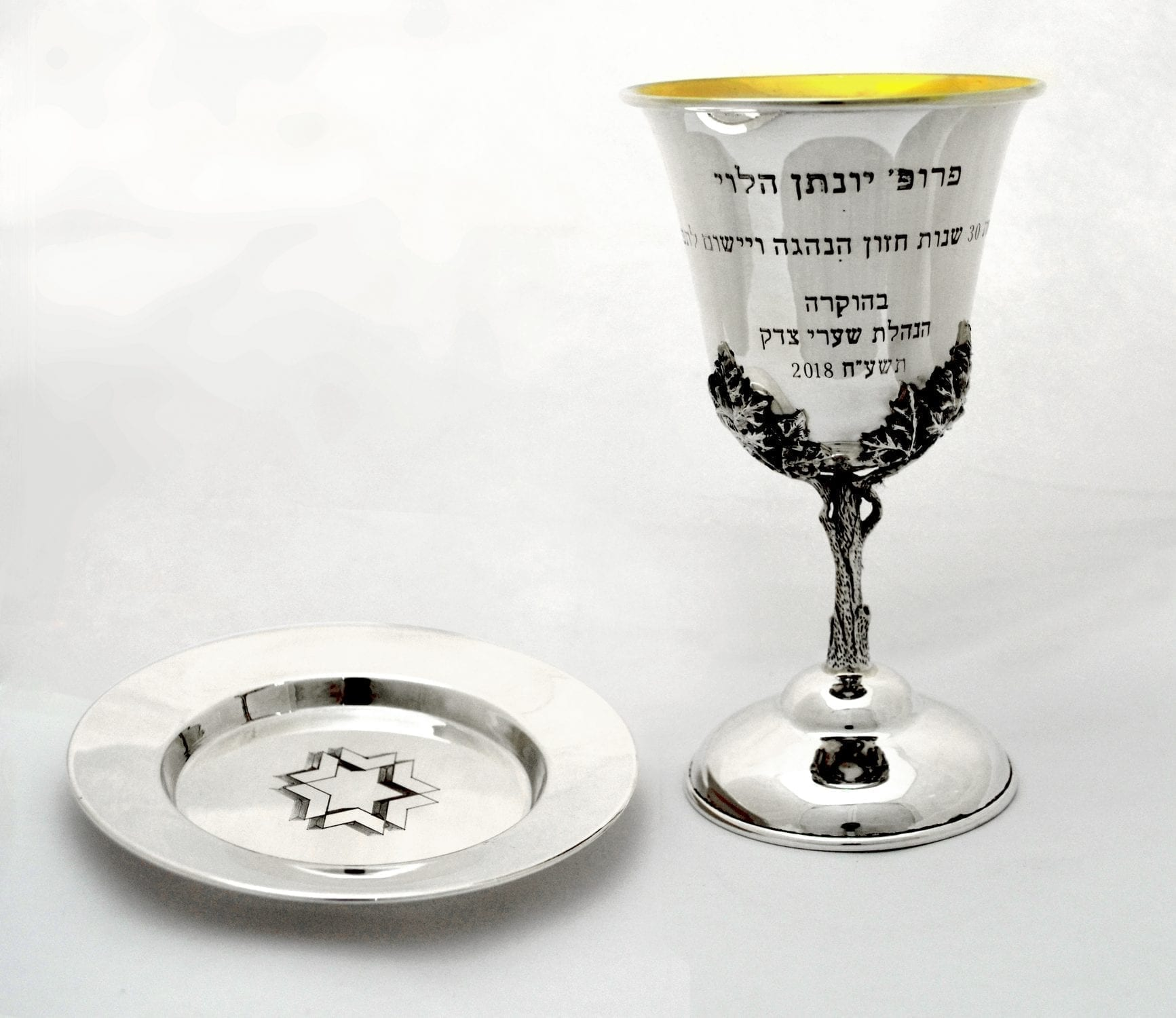 Engraving sterling silver kiddush cup