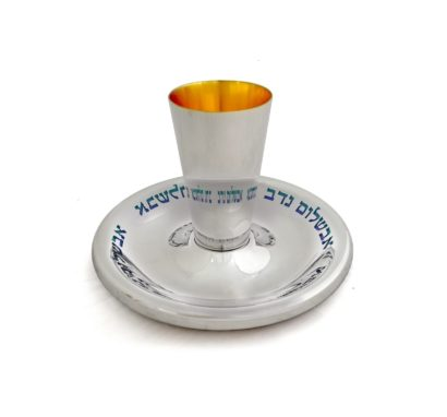 Special Personalized Kiddush cup & Plate with Enamel Writing