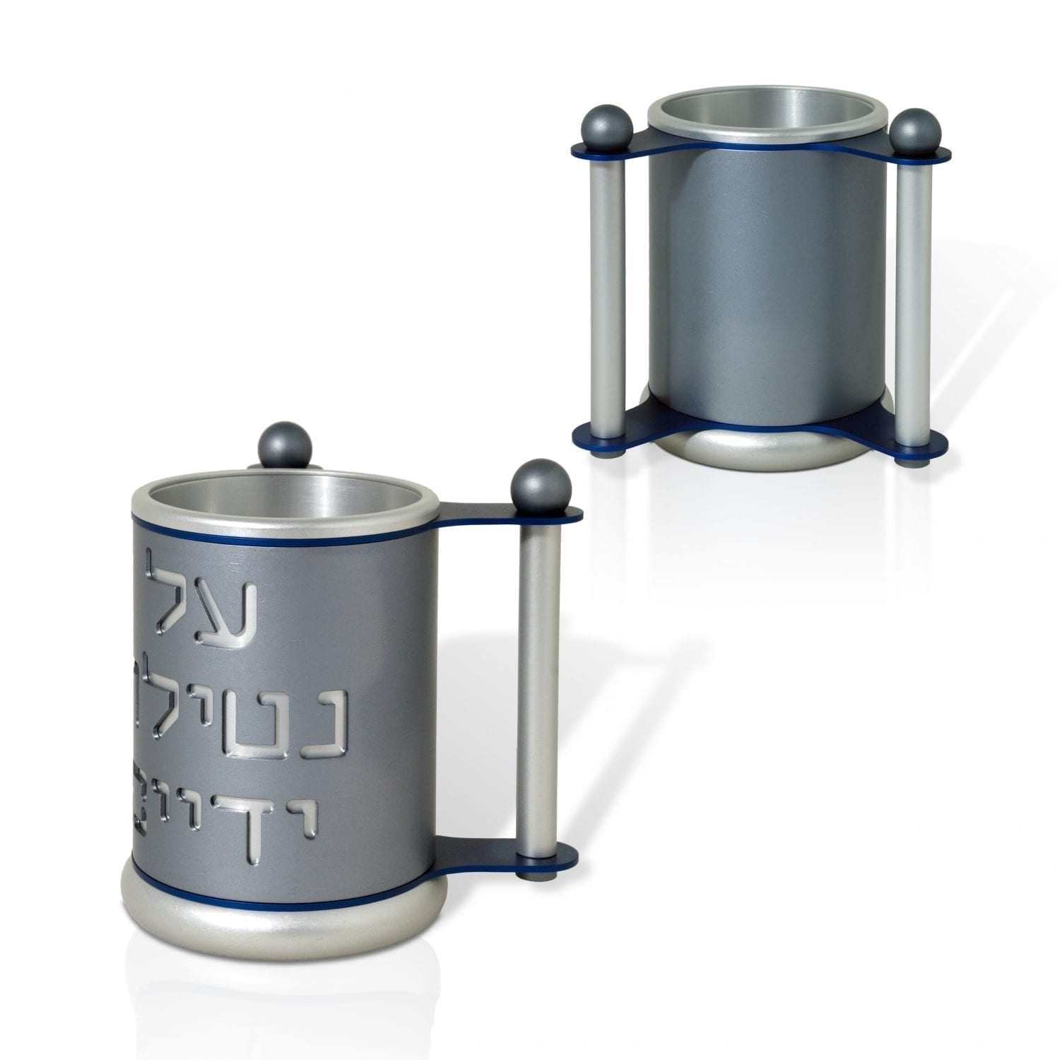 Modern colorful netilat yadayim washing cup, anodized aluminum Judaica made in Israel by Nadav Art