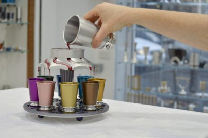 Colorful Kiddush wine fountain with 8 small cups, anodized aluminum Judaica made in Israel by Nadav Art