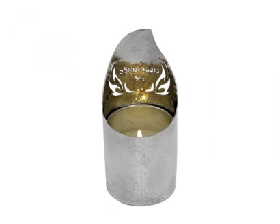 Personalized Silver Memorial Candle holder