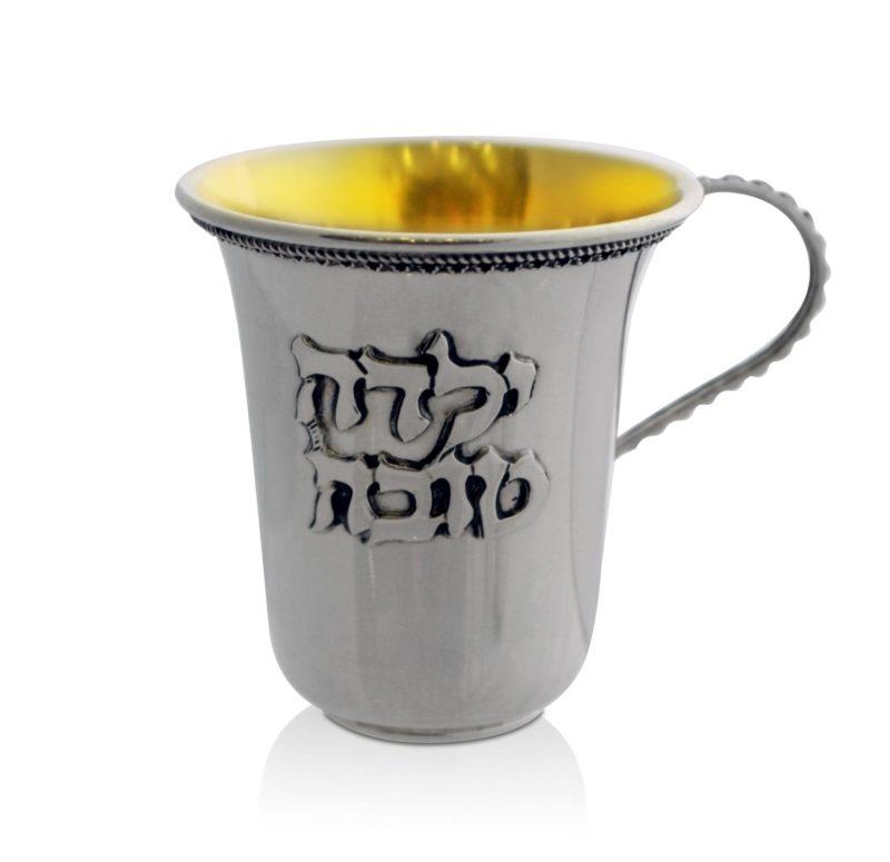 Yalda Tova Cup