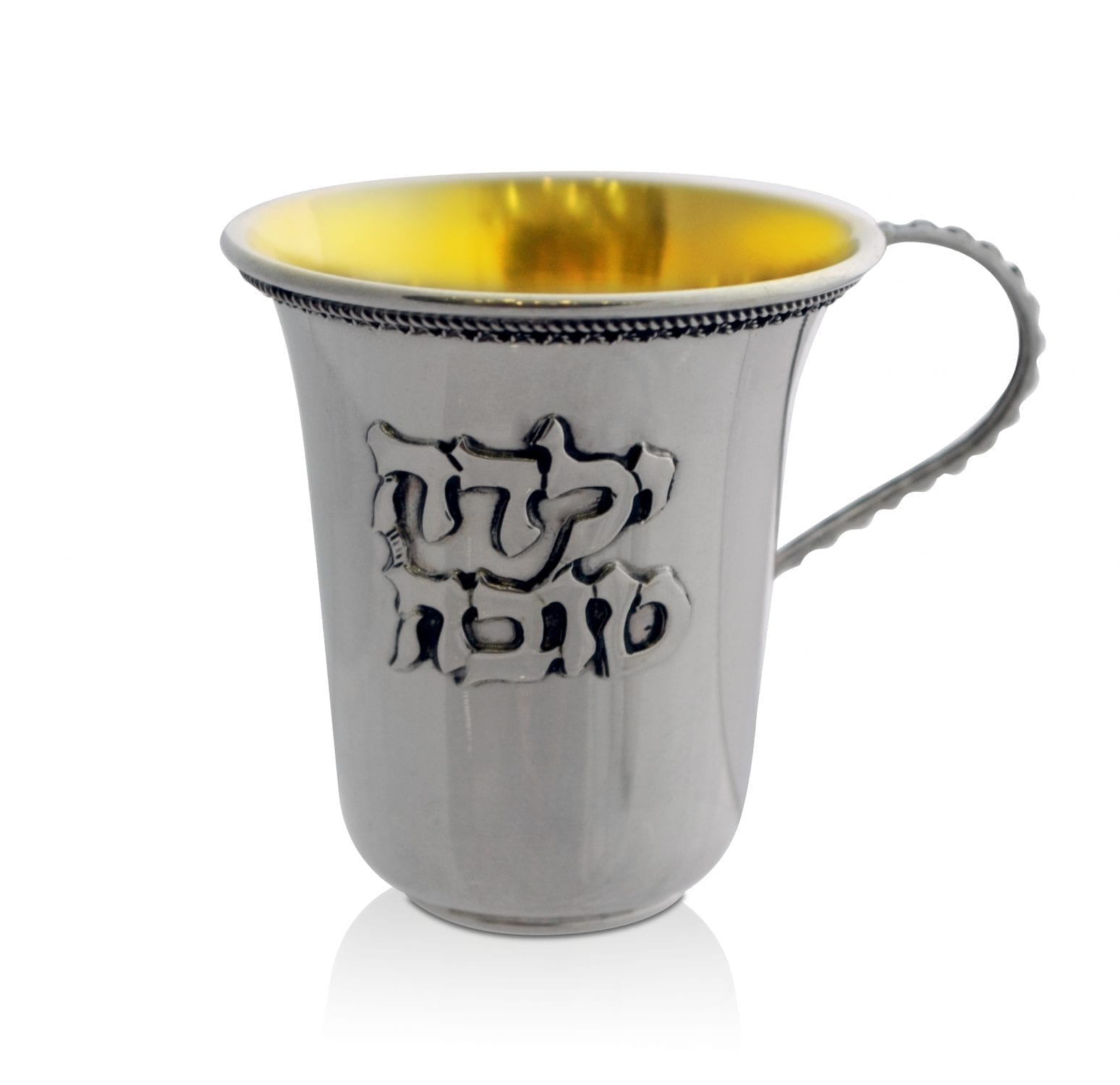 classic sterling silver yalda tova girl cup, judaica made in israel