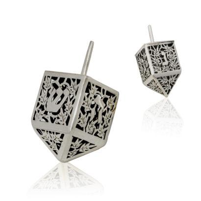 Orly Mini Hanukkah Silver Dreidel orly mini silver dreidel - NADAV ART