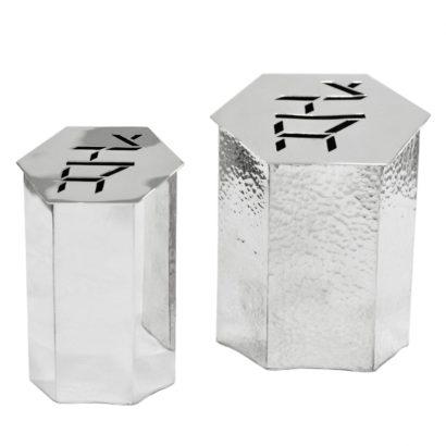 Modern Small Tzedakah Box