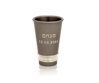 Personalized Aluminum Liquor Cup