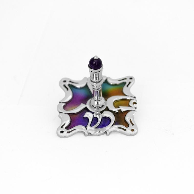 Colorful Silver Dreidel