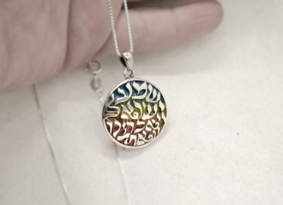 Colourful Enamel 925 Sterling Silver Shema Israel Round Necklace