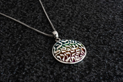 Colourful Enamel 925 Sterling Silver Shema Israel Necklace Colourful Enamel 925 Sterling Silver Shema Israel Necklace - NADAV ART
