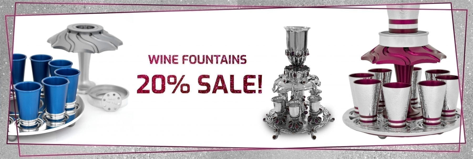 Sterling Silver Wine Fountain