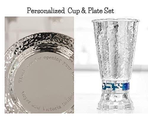 Personalized Kiddush Cup & Plate Set