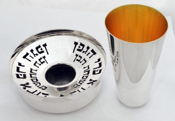 Personalized Sterling Silver Kiddush Cup