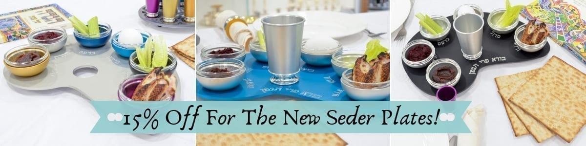 Nadav Art 15% Off For The New Seder Plates!