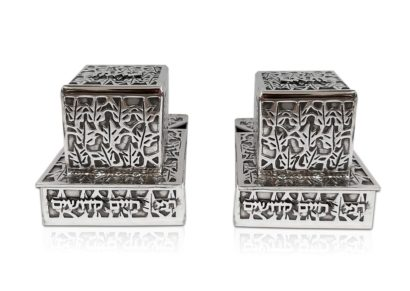 Personalized Name Tefillin Boxes