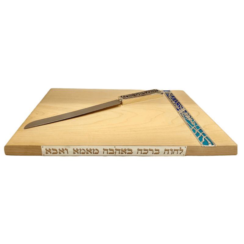 Personalized wood challah board